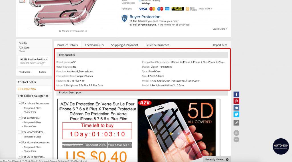 AliExpress item specifics