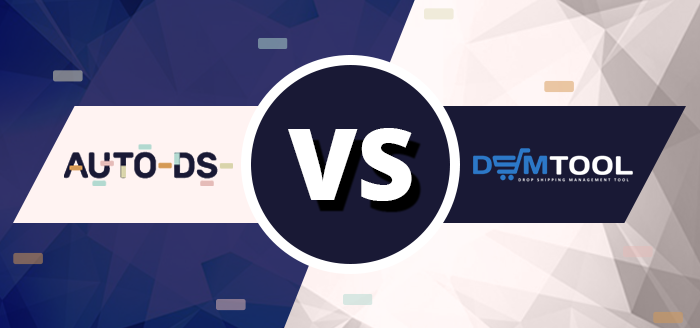 AutoDS VS DSMTool