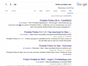 Firefox-Portable-for-MAc