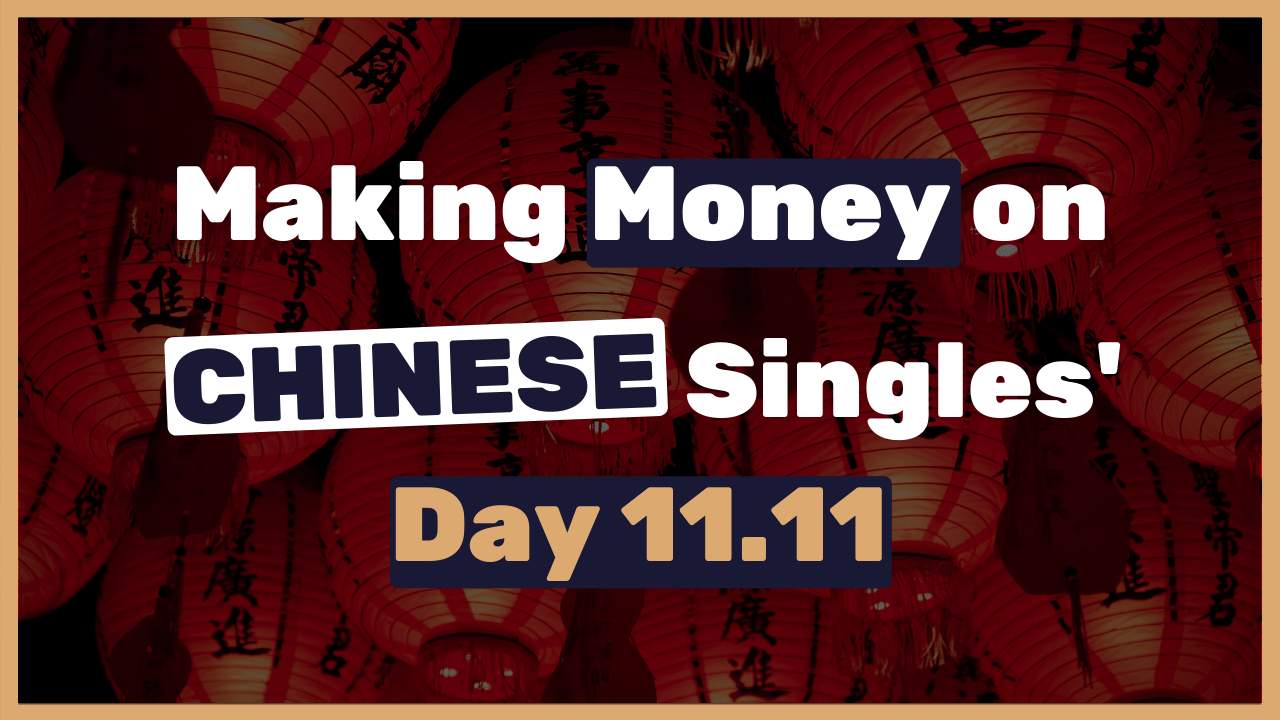 Dropshipping-from-AliExpress_-How-to-Prepare-for-the-Chinese-Singles-Day_
