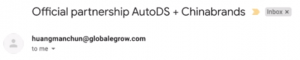 Official-Partnership-AutoDS-and-Chinabrands