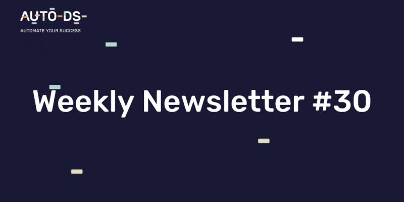 Wayfair Newsletter