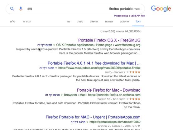 Downloading Firefox Portable