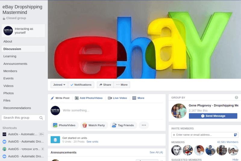 eBay Dropshipping Mastermind
