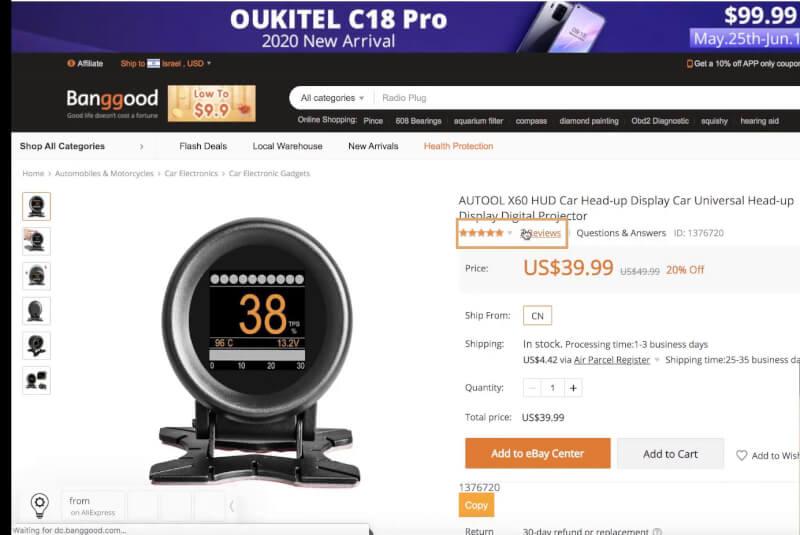 product page on banggood dropshpping