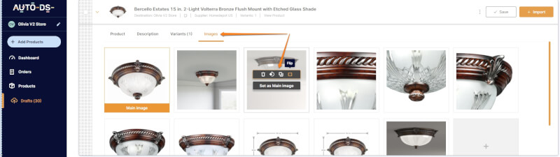 improve shopify product images using autods features