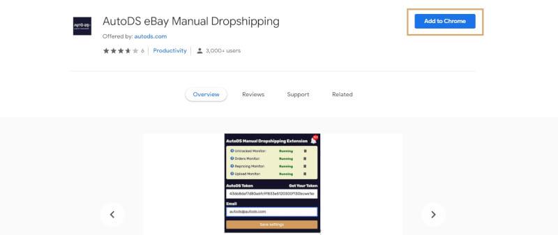 ebay non API estension tool page