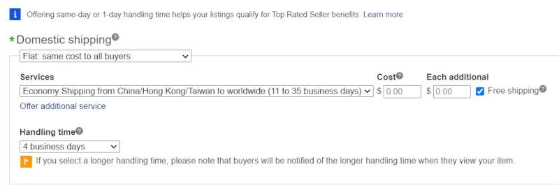 ebay shipping policy