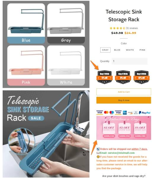 trust badges online store