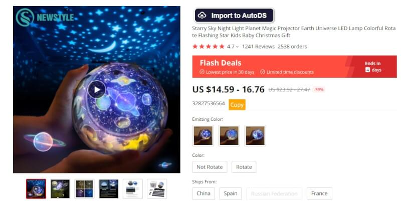 ebay aliexpress product finding
