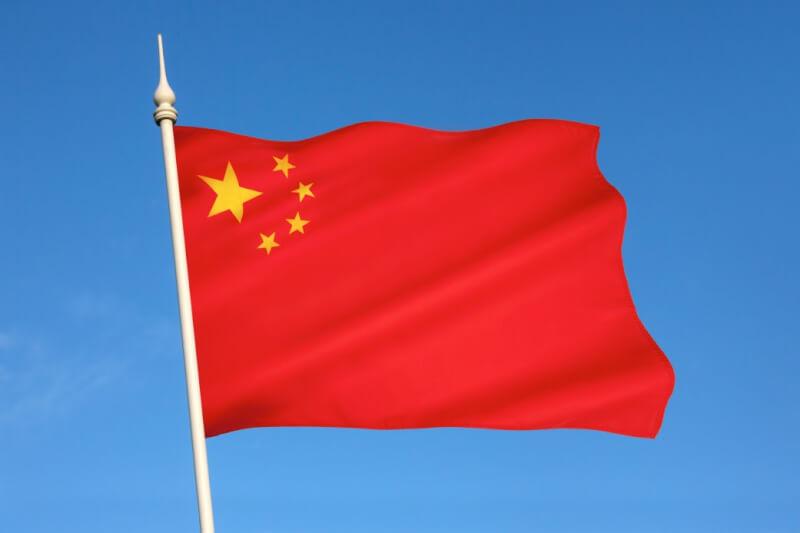 ebay china policies