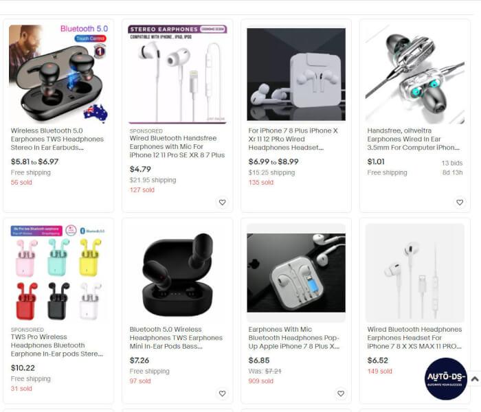 eBay Best Selling Headphones