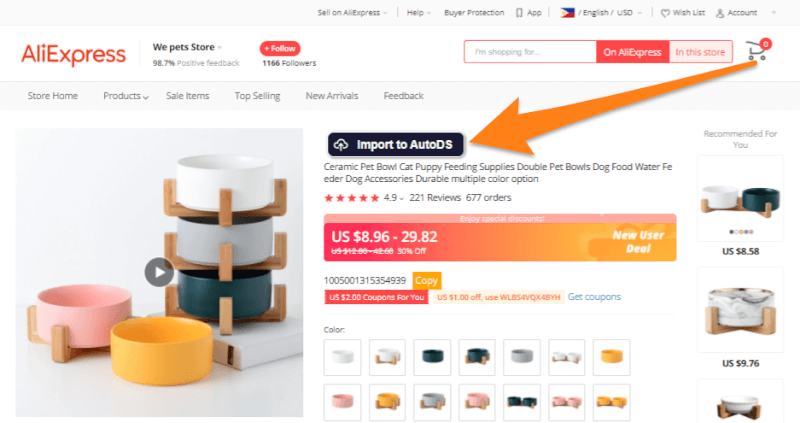 Importing product to AutoDs Dropshipping Platform