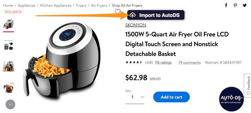 import product to autods
