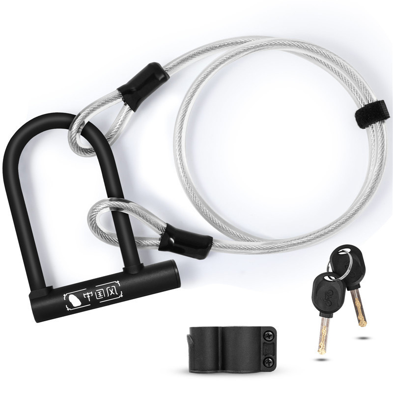 WEST BIKING Bicycle U Lock Anti-Theft Safety Motorcycle Scooter Cycling Lock Cable Locks with 2 Keys Bike Accessories