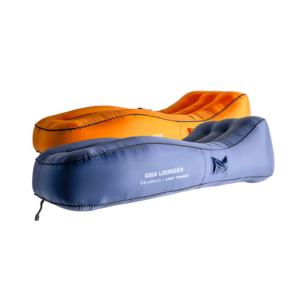 GIGA LOUNGER Automatic Inflatable Bed Swimming Pool Air Mattresses Leisure Float Sofa Built in Battery 150Kg Max Load